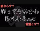 【IA】ムノウノテンサイ【オリジナル】