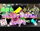 【ポケモンSM】カプ・テテフと頂点を目指すBBL【1on1】