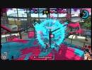 【Splatoon2】スプラッシュポーク Part.12【ナワバリ】