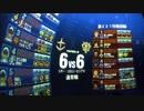10/12_⑤【ドンデモ佐官】秋闘_リボコロB/R【アルカリスト】