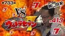 シーサ。の回胴日記_第733話INジャパンニューアルファ厚木金田店[by ARROWS-SCREEN]