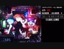 第63位:【パチンコ】エヴァ11、のんびり実機動画【Part4】 thumbnail