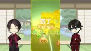 【刀剣乱舞】刀剣男士が戦闘摂理の解析に挑むその2【偽実況】