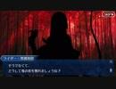 Fate/Grand Orderを実況プレイ 英霊剣豪七番勝負編 part5