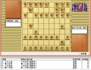 気になる棋譜を見よう1149(佐々木四段 対 増田四段)