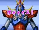 【プレイ動画】 新スーパーロボット大戦 part34