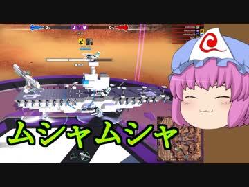 Robocraft ゆっくり実況 ムシャムシャ 31杯目