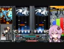 【beatmaniaIIDX】のんびりゆかりDP実況 ぱ~と4