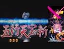 CRキョンシーF 02的好機