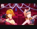 【UTAU-MMD】 被害妄想携帯女子(笑)【逆音セシル&暗鳴ニュイ】