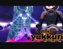 【10週年記念】.yukkuri//G.U. 再誕~ゆっくり実況~ vol.43
