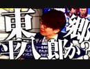 がんばれ小宮2