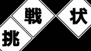 【実況】 今日から始まる害虫駆除物語 Part614【FKG】