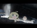 少女終末旅行 第2話「風呂」「日記」「洗濯」