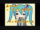 【はえてる】高音厨音域テスト を歌うんだよ!