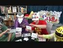 【クイズいいセン行きまSHOW!恋愛編】いい大人達のアナログゲームアイランド('17/09) 再録 part2