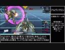 【GVS】全ストライカー集 10/17更新版
