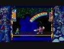 蛇と猫が 『ロックマン8』 を実況プレイ part5