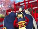 【刀剣乱舞】三日月宗近で『カミカゼバトル』【MMD】 thumbnail
