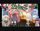 第91位:【Reus】4人の巨人は東北地方を創生したい! part2-3【W姉妹実況】 thumbnail