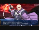 Fate/Grand Orderを実況プレイ 英霊剣豪七番勝負編 part7