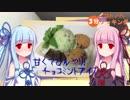 【チョコ民党注意】コトノハ3分クッキング【チョコミントアイス】