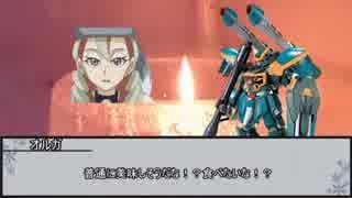 【シノビガミ】たはぶれ 第四話【実卓リプレイ】