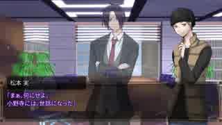 【うっかり連載作品】黒薔薇館の怪~おまけ回【CoC】