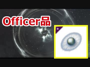 【EVE online】エリート スマートボマー【宇宙戦争】