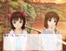 【Novelsm@ster】 雪歩く昨日、春香る明日 (後編)