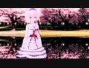 第30位:[MMD]にがもん式アリス/ピチカートドロップス
