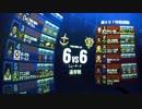 10/13_④【ドンデモ佐官】秋闘_フルランダム【アルカリスト】