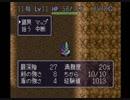 SFC トルネコの大冒険 実況プレイ~part2 11階~20階