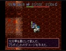 SFC トルネコの大冒険 実況プレイ~part3 20階~26階