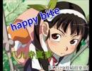 【化物語OP】 happy bite 八九寺真宵  【歌詞付きFULL】