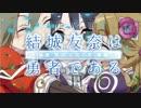 【わすゆMAD】oath sign