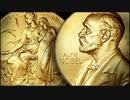 【韓国人】ノーベル賞以外の、国際賞でも比較 ⇒「103対1」だった ww