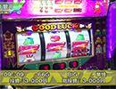 S-1 GRAND PRIX #466 【無料サンプル】