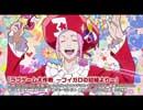 tofubeats×遠藤瑠香、藤城リエ×モツ『フィガロの結婚』♪ クラシカロイドムジークアルバム(3)アニメ「クラシカロイド」第2シリーズ