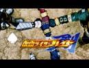 【オルゴールアレンジ】 ELEMENTS 【仮面ライダー剣】