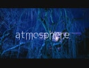 【東方自作アレンジ】atmosphere【東方永夜抄】