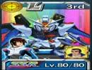 スーパーロボット大戦X-Ω 【闘滅MAP・BGM】