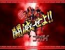 スーパーロボット大戦X-Ω 【闘滅ボス戦・BGM】