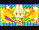 【けものフレンズぱびりおん】TGS2017特別PV