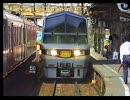 20年位前の名鉄電車③ 名古屋本線(金山橋 その1)