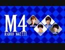 RADIO M4!!!! 10月15日放送
