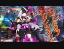 wlw 灰被りし黒き戦姫 11冊目【CR22】