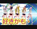 【そばかす式】ワールズエンド・ダンスホール BBA(ボインボイン姉貴)