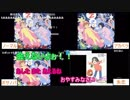【左むねむ】 Zzz 【カラオケ字幕付き】