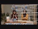 【注意 コメント有です!】20171018アホガール公式放送